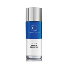 Holy Land Eye and Lip Makeup Remover - Средство для снятия макияжа