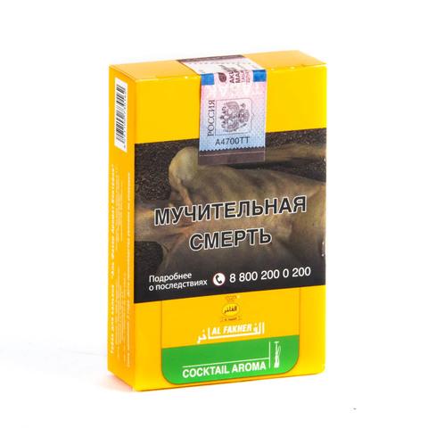 Табак Al Fakher Фруктовый коктейль 50 г