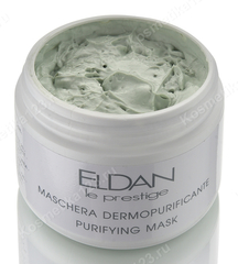 Очищающая Маска (Eldan Cosmetics | Le Prestige | Purifying mask), 250 мл