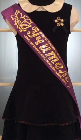 Лента «Учитель» шелк фиолетовый