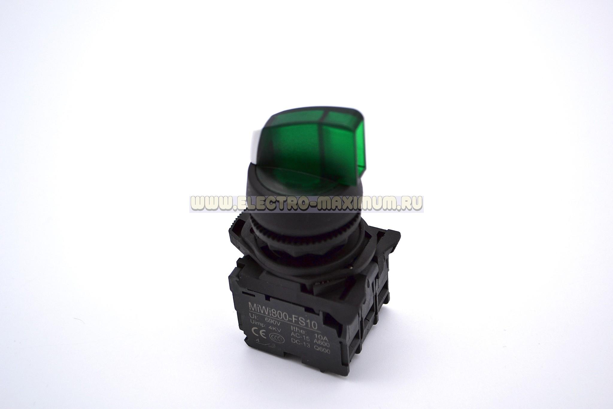 MIWI800-FS-XSDP37