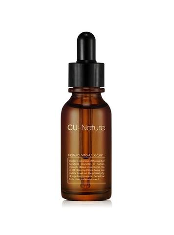 Обновляющая Сыворотка С Витамином C CUSKIN NATURE Natural Vita C Serum