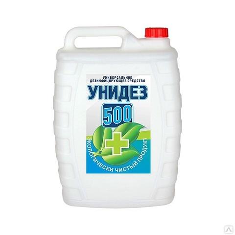 концентрат УНИДЕЗ 500 антимикробный  раствор  10 литров Антисептик на основе хлора и и гидропероксида