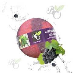 Бурлящий шар для ванн «Виноград»