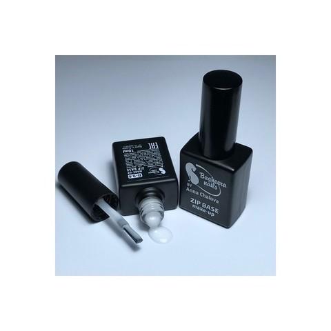 Bagheera Nails B-9.6 MAKE-UP ZIP BASE, База для гель-лака, каучуковая, молочная 10 мл