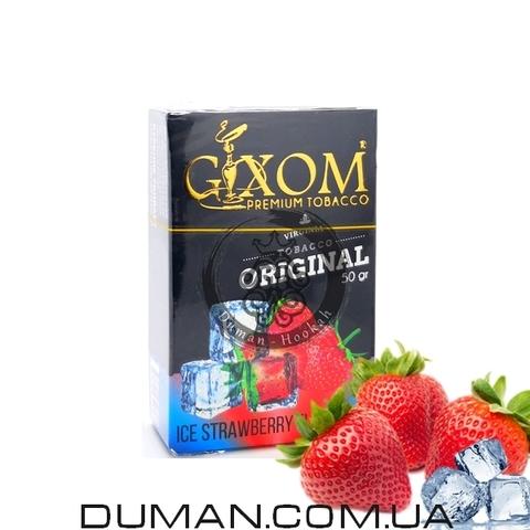 Табак Gixom Ice Strawberry (Гиксом Лед Клубника)