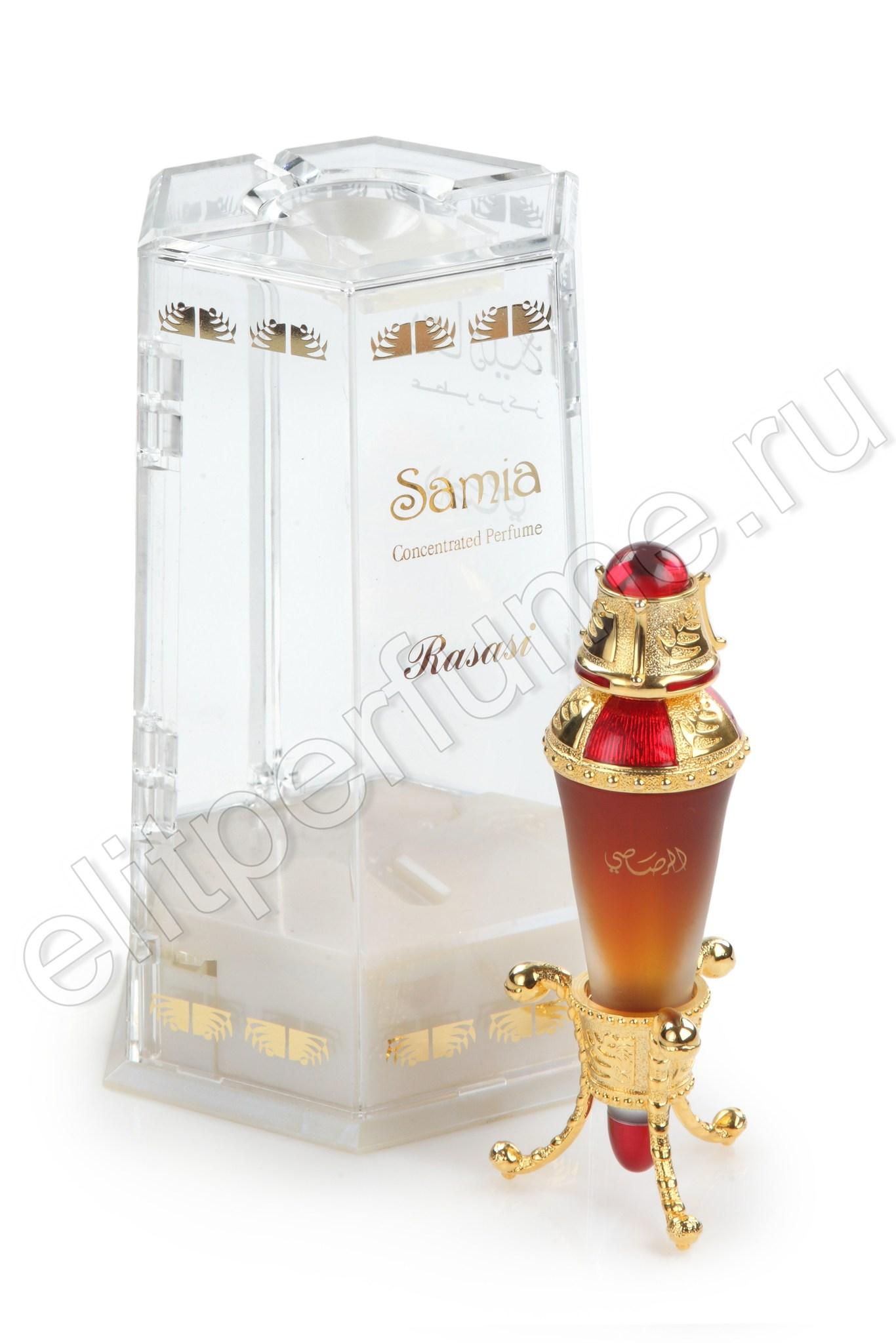 Пробники для арабских духов Самия Samia 1 мл арабские масляные духи от Расаси Rasasi Perfumes