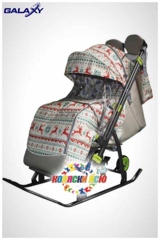 Санки коляска GALAXY KIDS 3-1 «скандинавия - белая ночь»