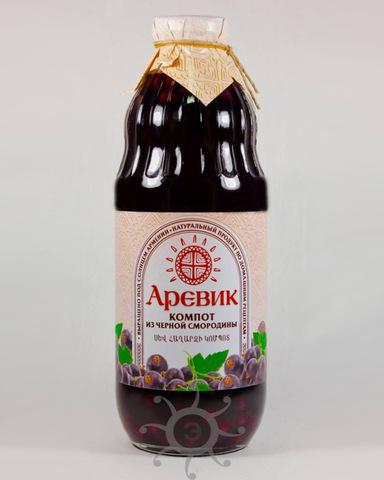Компот Аревик из черной смородины, 1л