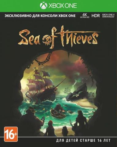 Microsoft Xbox One Sea of Thieves (русская версия)