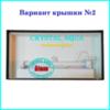 Аквариум прямоугольный А-72А