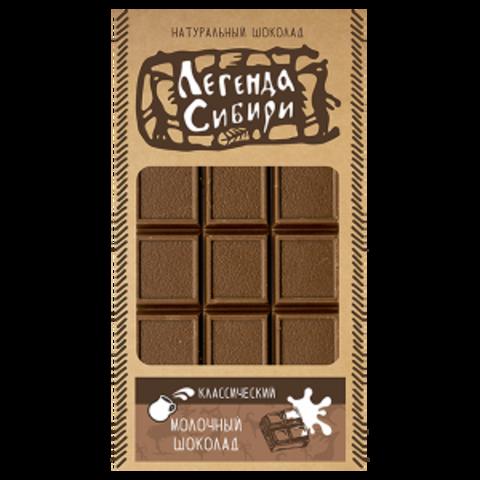 Шоколад молочный классический Сибирский Клад, 100г