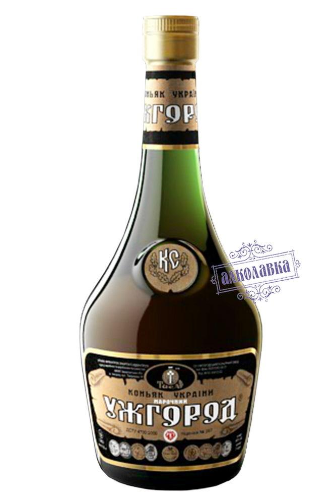 Коньяк Ужгород 0,5 л