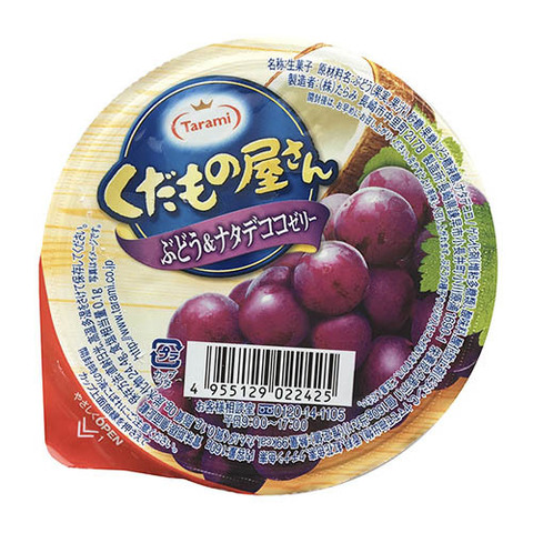 https://static-eu.insales.ru/images/products/1/7986/154394418/grape-coconut_dessert.jpg