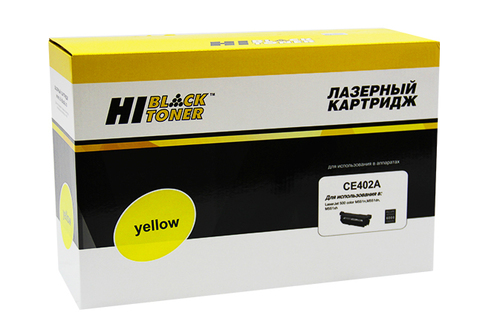 Картридж Hi-Black (HB-CE402A) для HP LJ Enterprise 500 color M551n/M575dn, Y, 6K