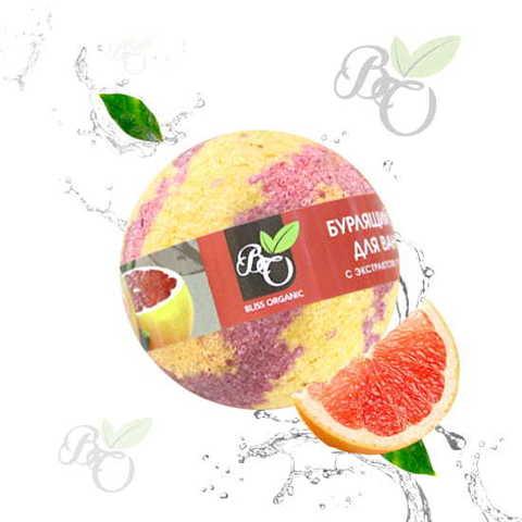 Бурлящий шар для ванн «Грейпфрут», Bliss organic 130 гр