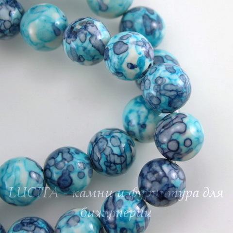 """Бусина Жадеит """"Океанический"""" (тониров, прессов), шарик, цвет - голубой с серым, 10 мм, нить"""