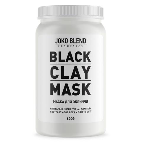 Черная глиняная маска для лица  Joko Blend 600 г