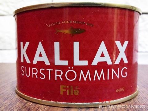 Сюрстремминг Kallax в банке