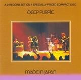Deep Purple / Made In Japan (CD)
