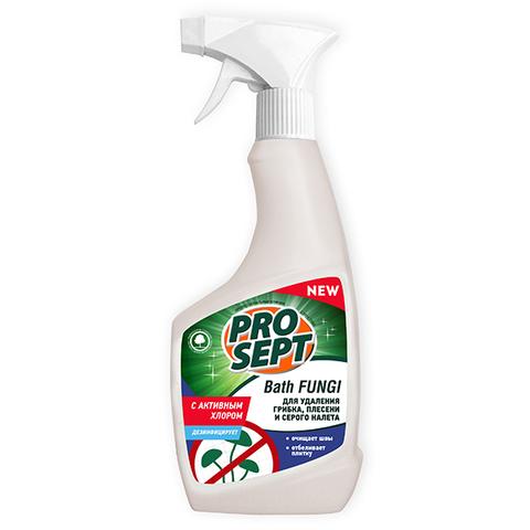 Prosept Bath Fungi/Просепт Бас Фунги средство для удаления плесени с антимикробным эффектом
