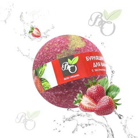 Бурлящий шар для ванн «Клубника», Bliss organic 130 гр