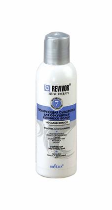 Белита Revivor Intensive Therapy Сыворотка полирующая для секущихся кончиков волос 150 мл