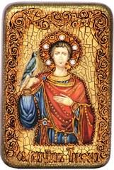 Инкрустированная Икона Святой мученик Трифон 15х10см на натуральном дереве, в подарочной коробке