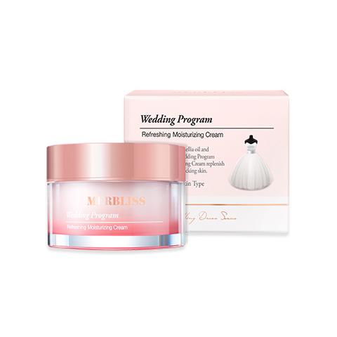 [BIG SALE] Крем MERBLISS Wedding Program Refreshing Moisturizing Cream 50ml