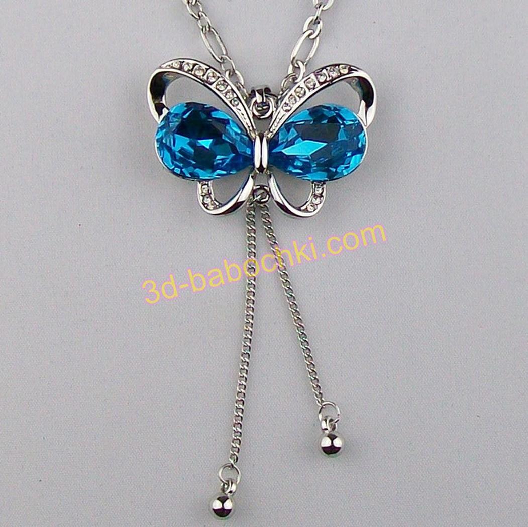 Ожерелье бабочка