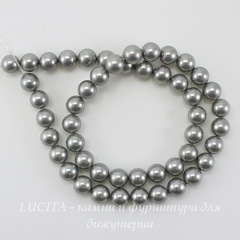 Бусина Перламутр (категория А)(тониров), шарик, цвет - серый, 8 мм, нить