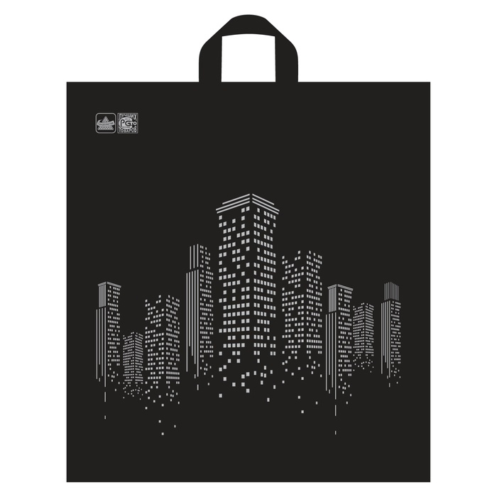 Пакет с ручкой - петлей, черный с рисунком 40*44 см, 43 мкм