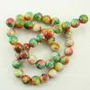Бусина Жадеит (тониров), шарик, цвет - розовый+желтый+зеленый, 10 мм, нить