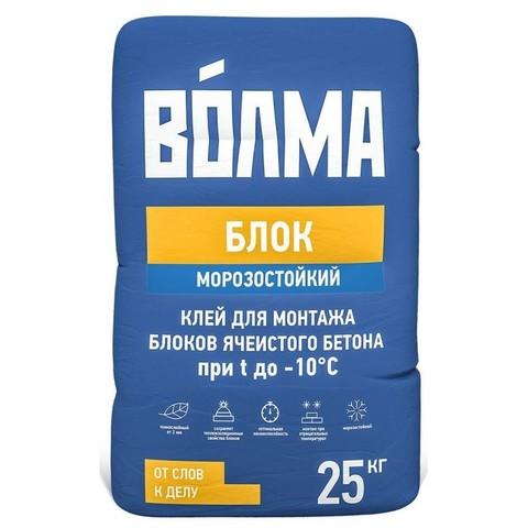 Монтажная смесь ВОЛМА-Блок морозостойкий 25 кг