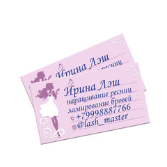 Визитка мастера по наращиванию ресниц, Purple, 1 шт.