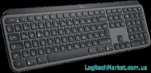 LOGITECH_MX_Keys_1.png