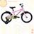 Велосипед Для Девочек Cronus