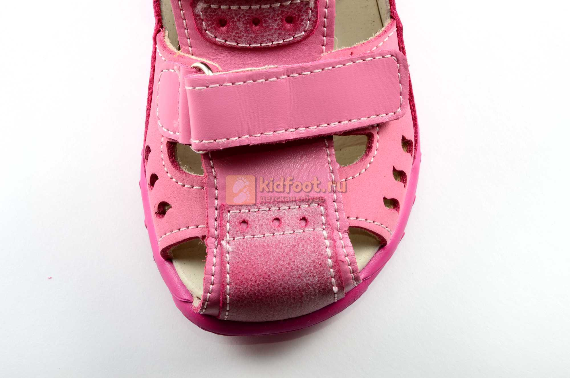 Босоножки Тотто из натуральной кожи с закрытым носом для девочек, цвет розовый