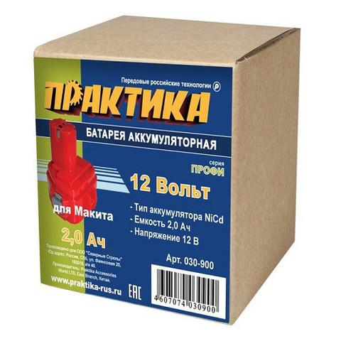 Аккумулятор ПРАКТИКА для MAKITA 12В, 2,0Ач,  NiCd (030-900)