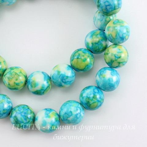 """Бусина Жадеит """"Океанический"""" (тониров, прессов), шарик, цвет - голубой с желтым, 10 мм, нить"""
