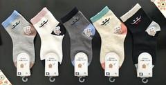 Носки детские для мальчиков (10 пар) арт.001-3 (р 2-4)