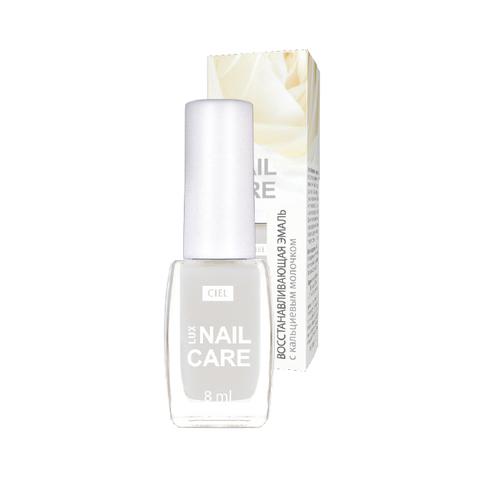 Восстанавливающая эмаль для ногтей с кальциевым молочком Nail Care Lux | CIEL parfum