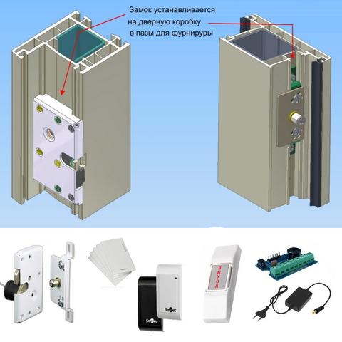 Электромеханический замок на пластиковую дверь