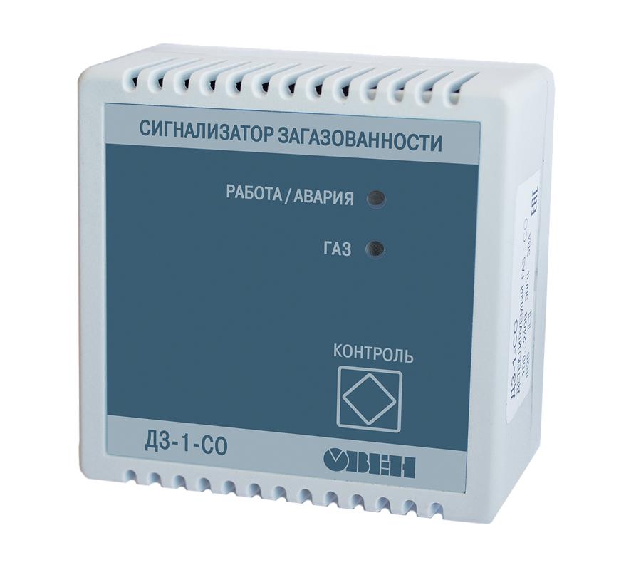 ДЗ-1-СО датчик (сигнализатор) угарного газа