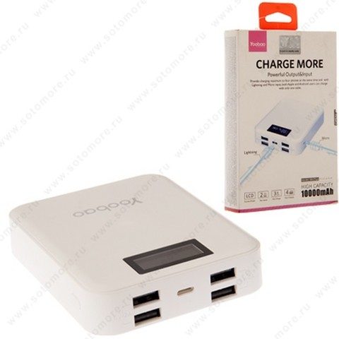 Аккумулятор внешний универсальный Yoobao M4 Plus 10000 мАч 4*USB 2.1A с дисплеем белый