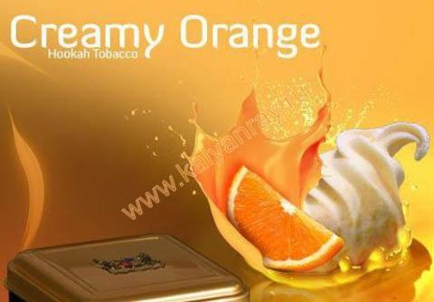 Argelini Creamy Orange