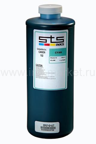 Водорастворимые чернила STS-INKS для Canon PFI-102/303/703, голубые (Cyan), 1000 мл