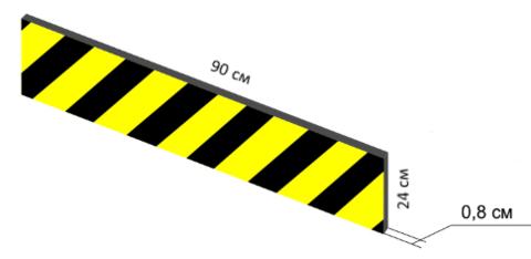 ДС-ВП-3 Демпфер стеновой из вспененного полиэтилена