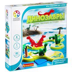 Динозавры. Таинственные острова
