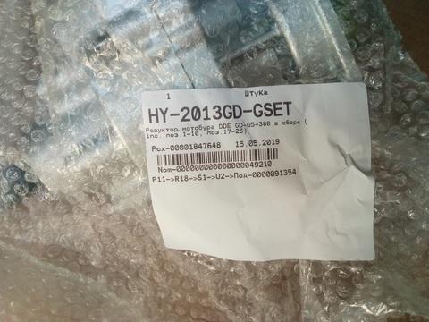 Редуктор мотобура DDE GD-65-300 в сборе (inc. поз.1-10, поз.17-25)